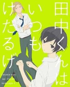 Tanaka-kun wa Itsumo Kedaruge Specials's Cover Image