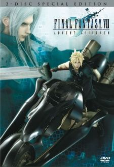 Final Fantasy VII: Advent Children - Venice Film Festival Footage's Cover Image