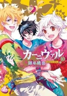 Karneval's Cover Image