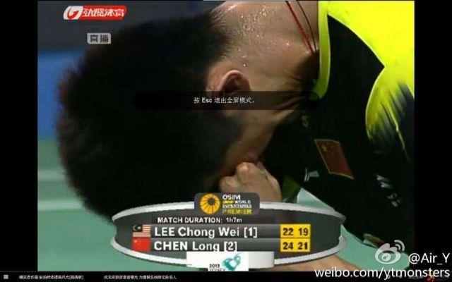chen chong lee long wei