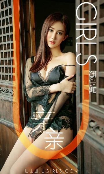 UGirls尤果圈 2019-01-10 NO.1331 苏小曼—亲亲