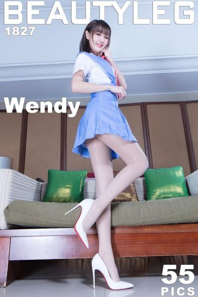 腿模Beautyleg 2019.10.07 美腿写真 No.1827 Wendy