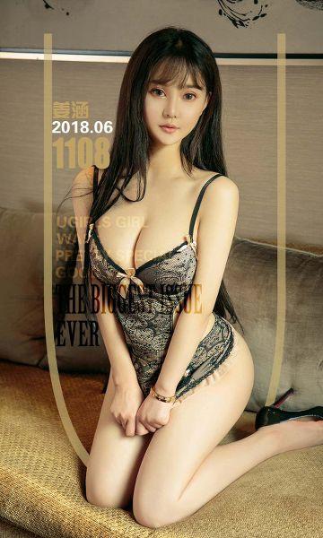 UGirls尤果圈 2018-06-01 NO.1108 姜涵
