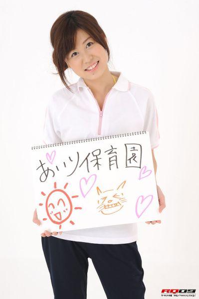 RQ-STAR NO.1124 Airi Nagasaku 永作あいり Kindergartner