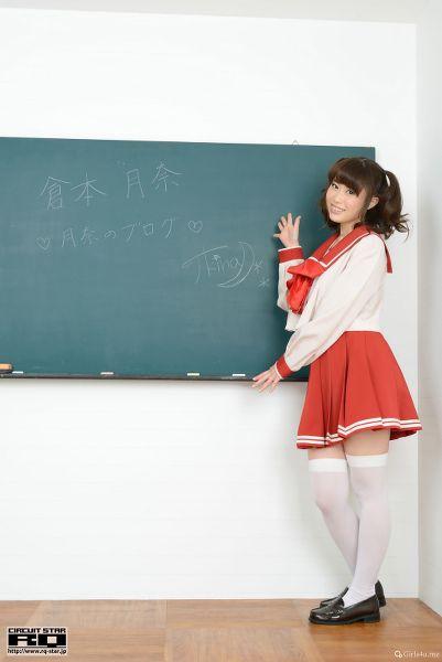 RQ-STAR NO.0907 Tsukina Kuramoto 倉本月奈 School Girl