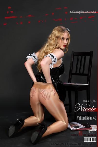 Art of Gloss - 2012 Week 15-4 - Nicole  Wolford Neon 40 Part Ii 49 1310X1966
