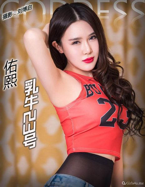 toutiaogirls - 2017-02-04 - you xi