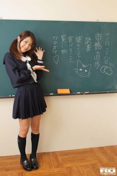 RQ-STAR NO.1180 Naoho Ichihashi 市橋直歩 School Girl