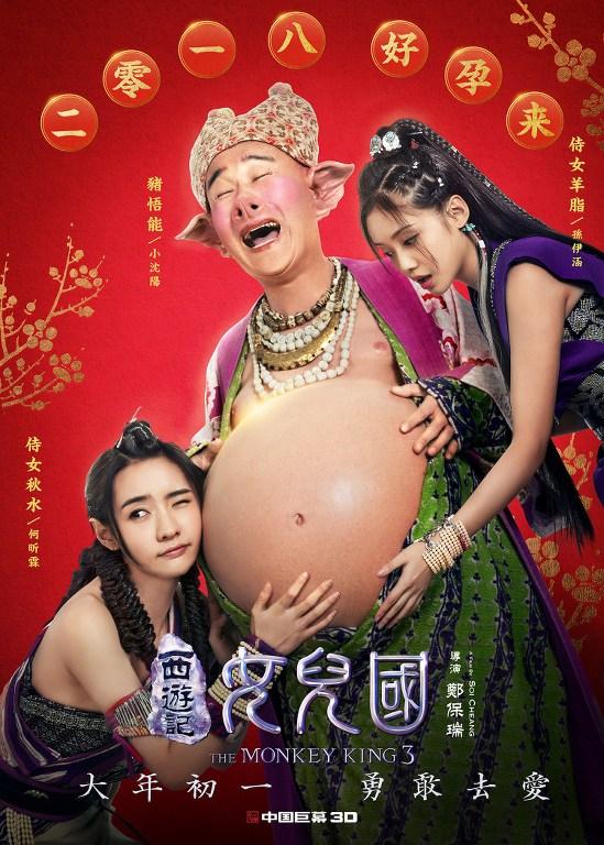Fanfiction victorious pregnant Pretending to