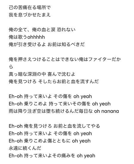 BTS 歌詞 和訳