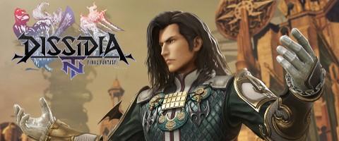 Vayne: Dissidia Final Fantasy NT