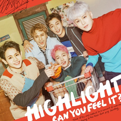 Highlight Lyrics 가사