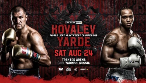 Sergey Kovalev vs Anthony Yarde en Vivo – Box – Sábado 24 de Agosto del 2019