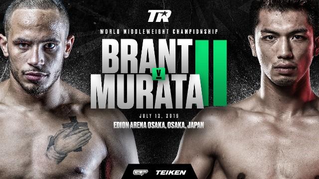 Rob Brant vs Ryota Murata en Vivo – Box – Viernes 12 de Julio del 2019