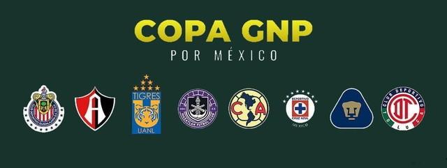 Partidos de la Copa GNP por México – Martes 7 de Julio del 2020