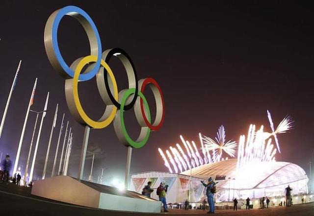 Ceremonia de Clausura de los Juegos Olímpicos de Invierno 2018 en Vivo – Domingo 25 de Febrero del 2018