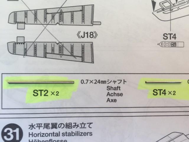 Yi6iF3.jpg