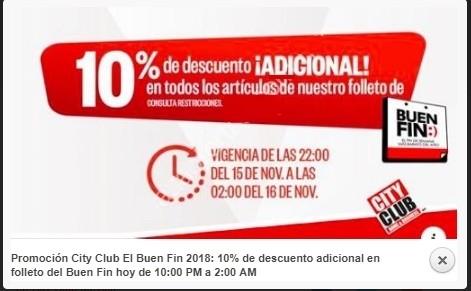 Oferta City Club El Buen Fin 2018