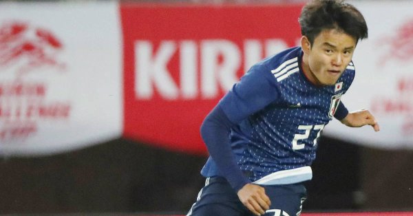 Madrid anuncia el fichaje del japonés Takefusa Kubo