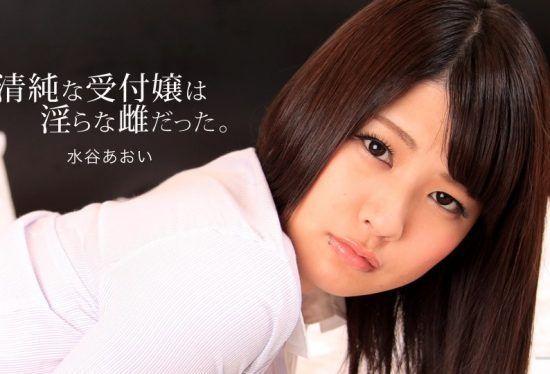 Caribpr 050518 001 Mizutani Aoi