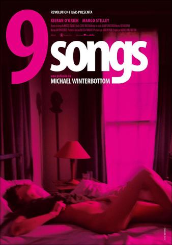 9 songs full movie free download