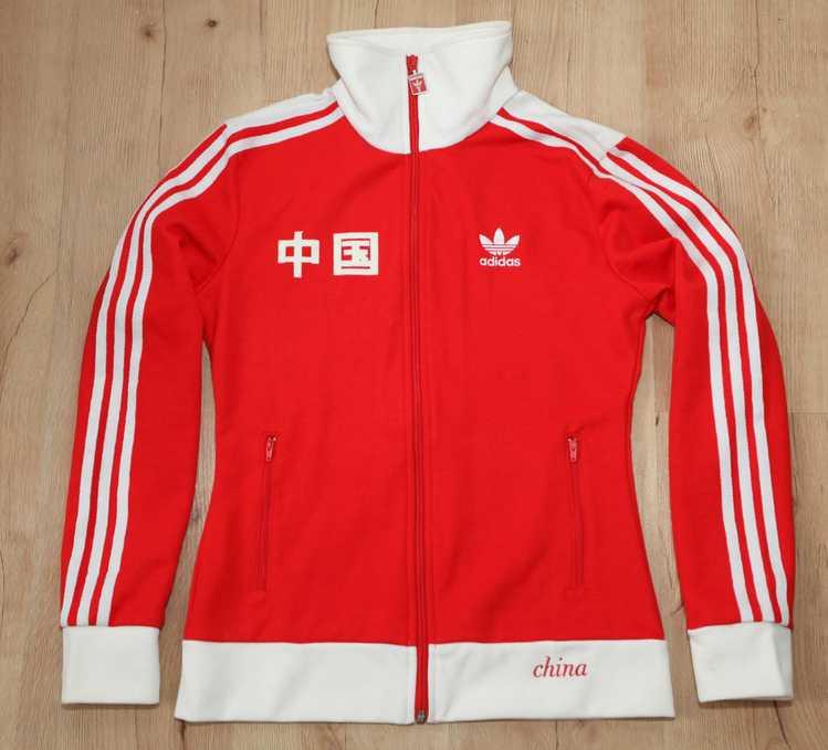 Ir al circuito Hacia espontáneo  Adidas Originals Olympic 2008 Team China Track Jacket Size M | eBay