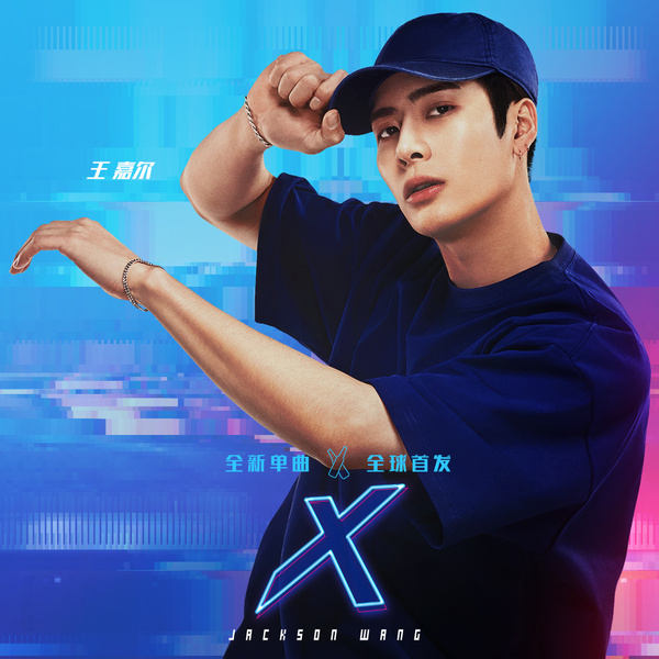 Download Jackson Wang - X Mp3