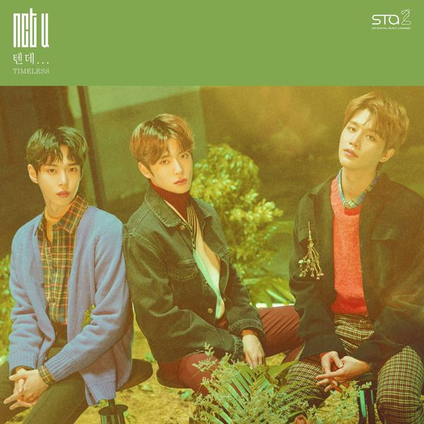 Download NCT U - 텐데... (Timeless) Mp3