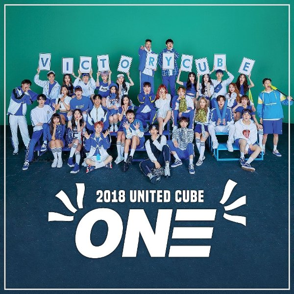 Download HyunA, Jo Kwon, BTOB, CLC, PENTAGON, Yu Seon Ho, (G)I-DLE - Upgrade Mp3