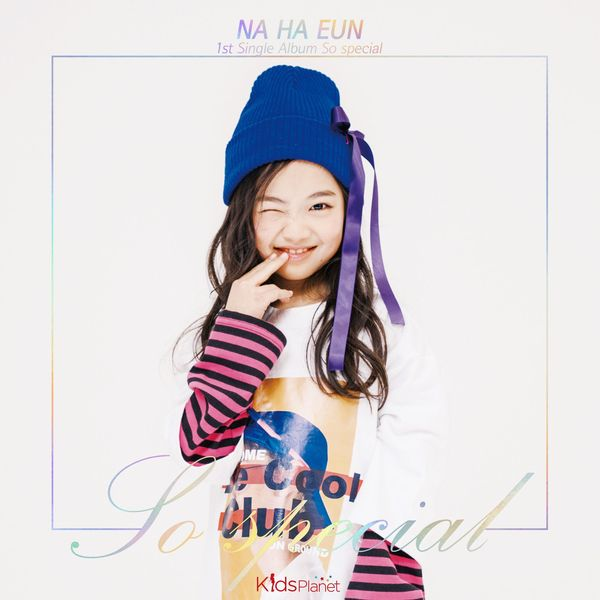 Na Haeun - So Special (feat. Microdot)