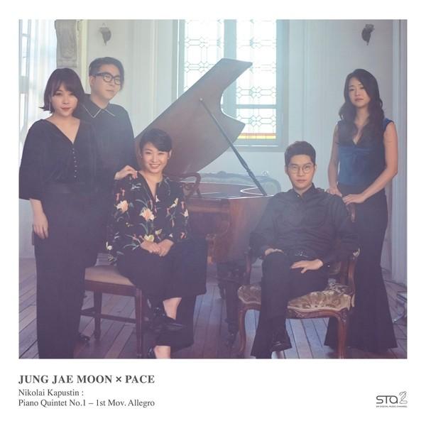 Download Jung Jae Moon, PACE - Nikolai Kapustin : Piano Quintet No.1 Mp3