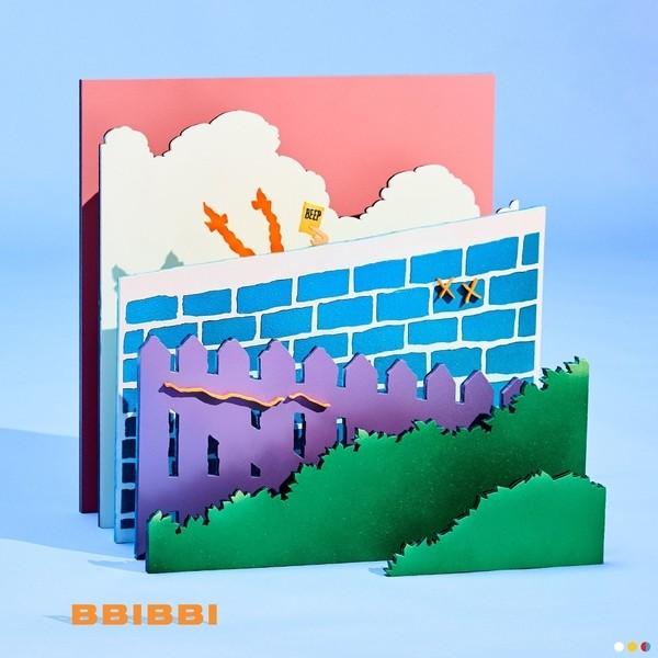 Download IU - 삐삐 (BBIBBI) Mp3