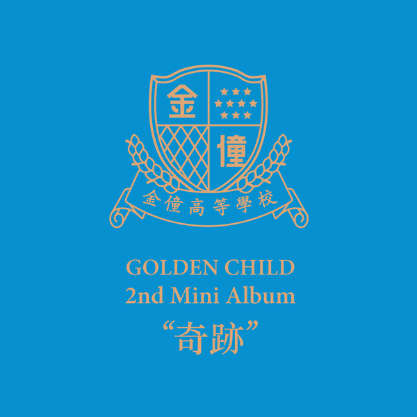 Download Golden Child - Crush Mp3