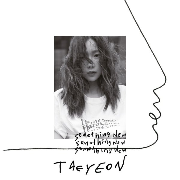 Download TAEYEON - 너의 생일 (One Day) Mp3