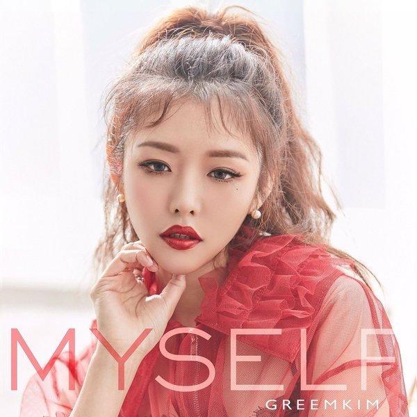 Download Kim Greem - 어떤그림 (Myself?) Mp3