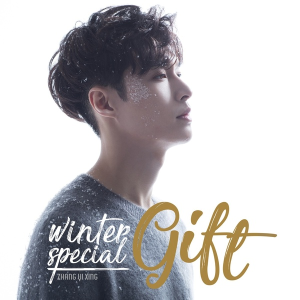 Download Album Lay Zhang Yi Xing Winter Special Gift