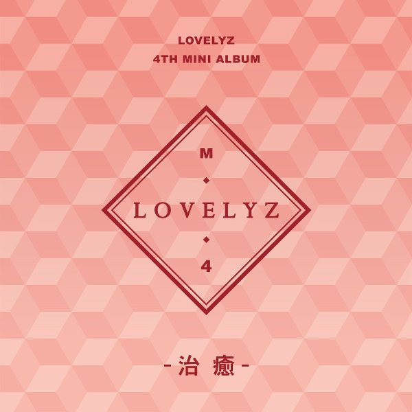 Download Lovelyz - 미묘미묘해 (Bizarre) Mp3