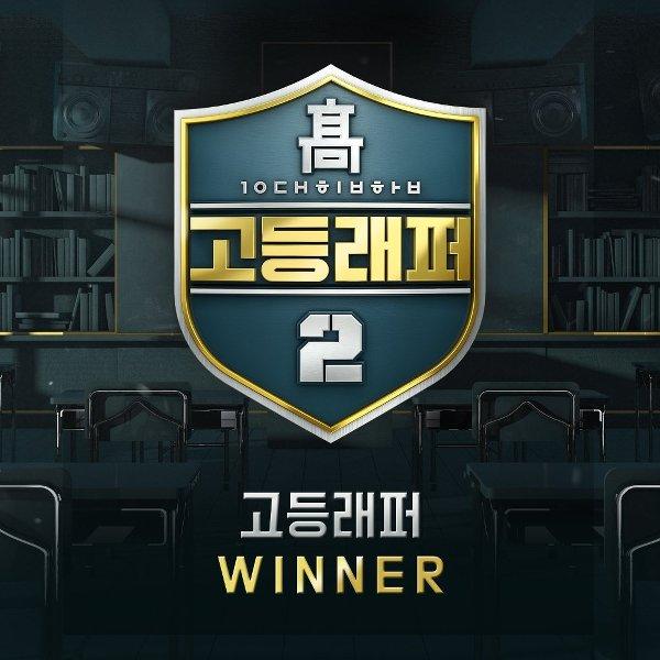 Download HAON - Graduation (Feat. VINXEN, WEBSTER B) Mp3