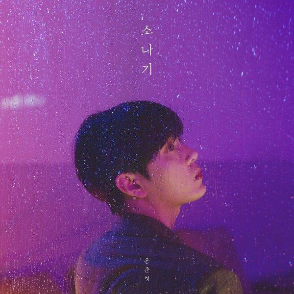 Download Yong Jun Hyung - Sudden Shower (Feat. 10cm) Mp3