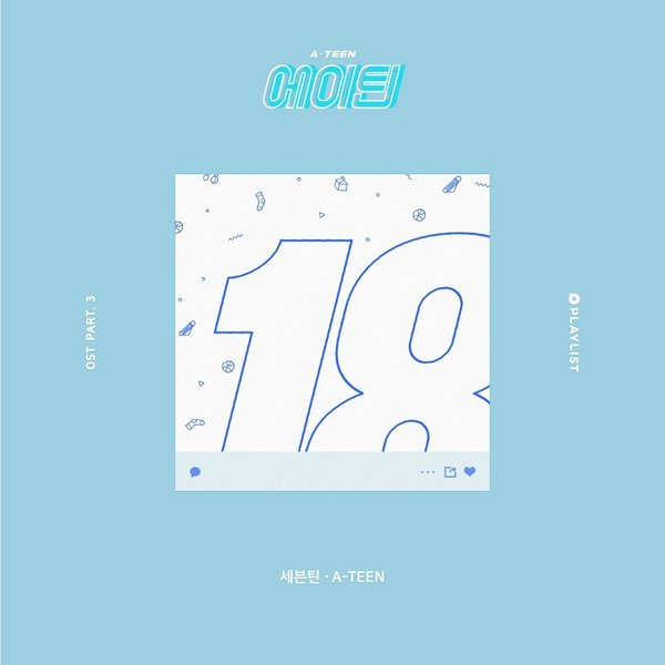 Download SEVENTEEN - A-TEEN (A-TEEN Part.3) Mp3