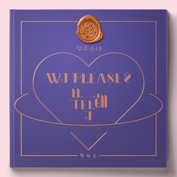 Download [Full Album] WJSN (Cosmic Girls) - WJ PLEASE Mp3 Album Cover