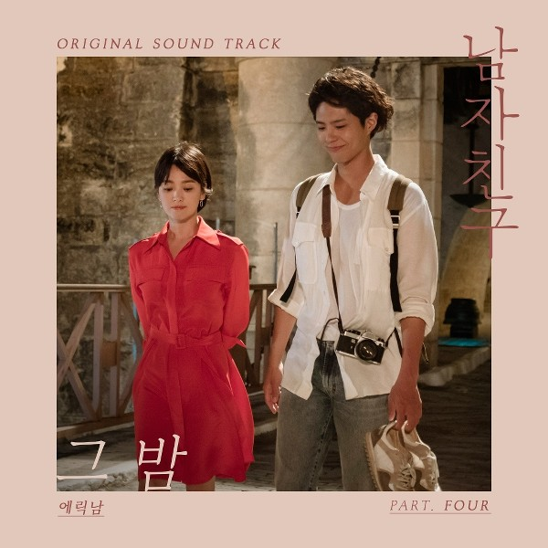 Download [Single] Eric Nam – Encounter OST Part  4 (MP3)