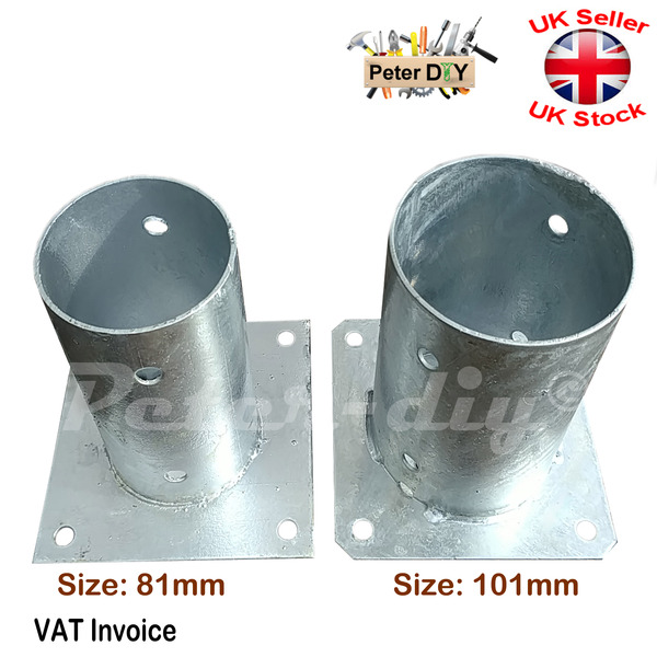 Timco Heavy Duty Galvanised anti Rattle Fence Panel Security Bracket 233 x 40 mm