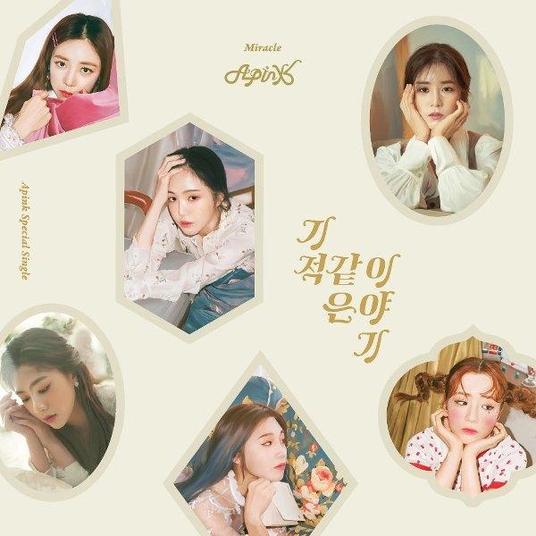Download Apink - 기적 같은 이야기 (Miracle) Mp3