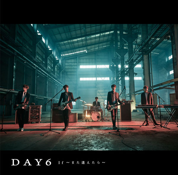 Download [EP] DAY6 – If: Mata Aetara [Japanese]
