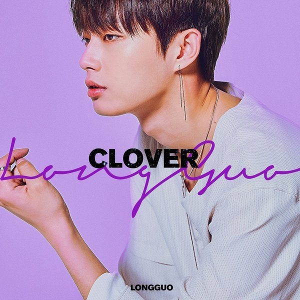 Download LONGGUO - CLOVER (Feat. Yoon Mirae) Mp3