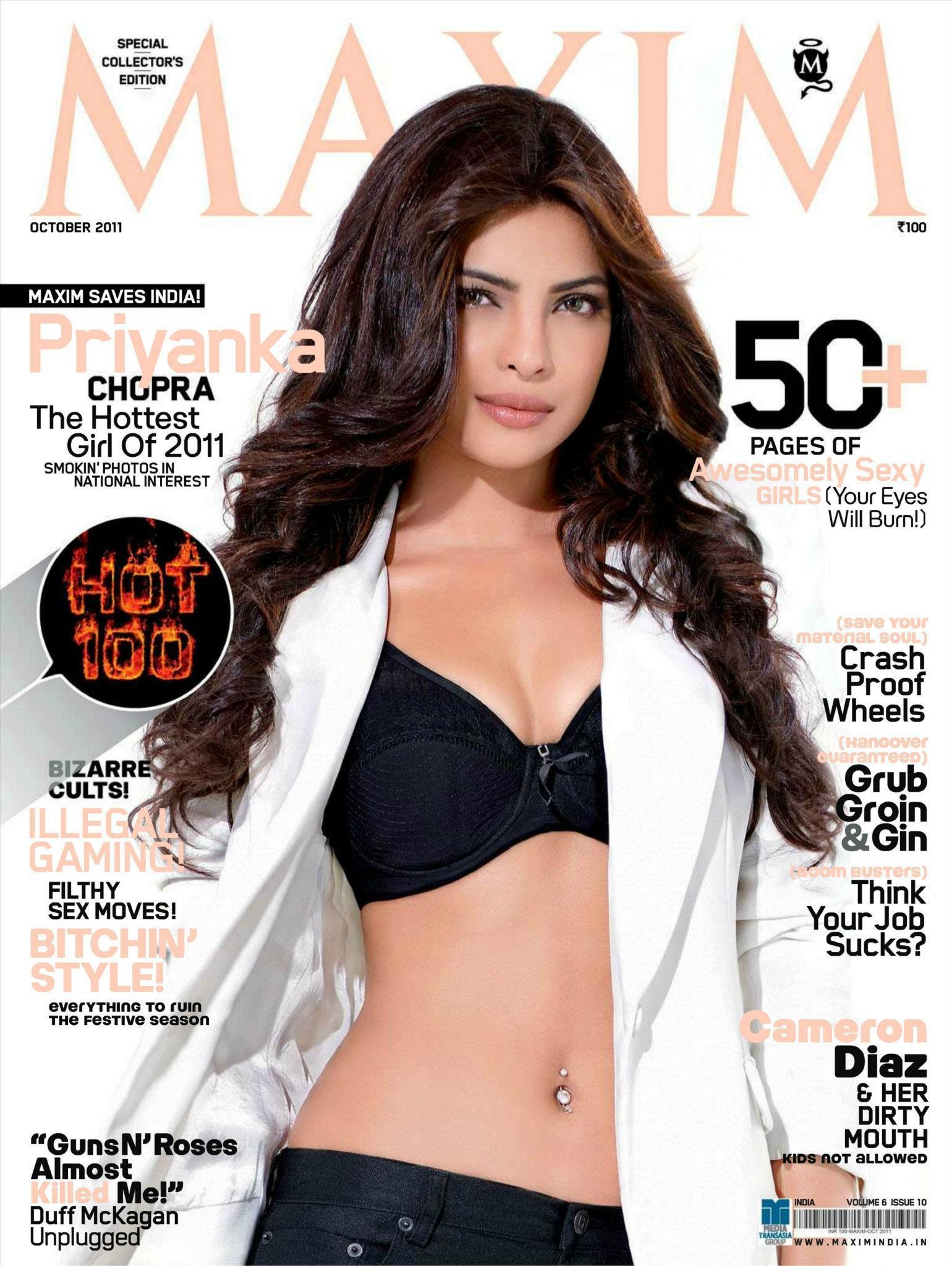 Priyanka Chopra - Various Magazine Covers Photos - Sexy Actress Pictures | Hot Actress Pictures - ActressSnaps.com