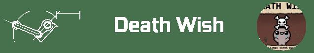 Death Wish v20.03.2019