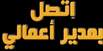 1 arabp2p.net