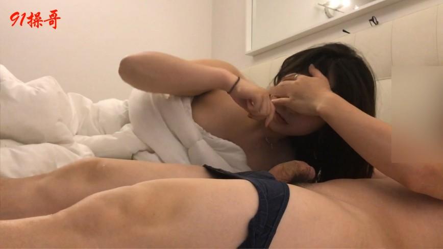 91新人操哥最新操遍欧洲系列第4部168cm中国留学生性感小骚货1080P高清完整版